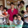 【募集】足育講座&整体!特別バージョンを子育て広場コパン(ひたちなか市)で7月5日に開催!