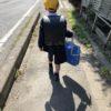 【新学期・学校に行きたくないシリーズ】子どもの安心基地はどこ?