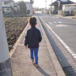 子どもの歩くスピードが遅いのが気になる時にするといいこと。